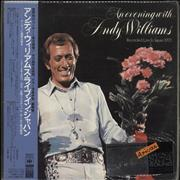 Click here for more info about 'Andy Williams - An Evening With Andy Williams'