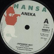 Click here for more info about 'Aneka - Japanese Boy'