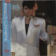 Click here for more info about 'Angela Bofill - Tell Me Tomorrow + Obi'