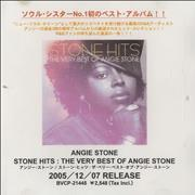 Click here for more info about 'Angie Stone - Stone Hits: The Very Best Of Angie Stone'