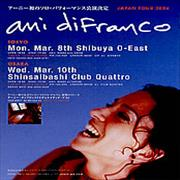 Click here for more info about 'Japan Tour 2004'