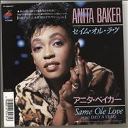 Click here for more info about 'Anita Baker - Same Ole Love (365 Days A Year)'