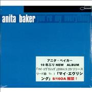 Click here for more info about 'Anita Baker - You're My Everything'