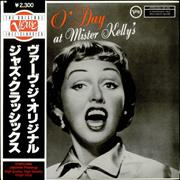 Click here for more info about 'Anita O'Day - At Mister Kelly's + Obi-strip'