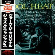 Click here for more info about 'Anita O'Day - Cool Heat'