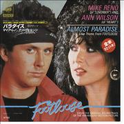 Click here for more info about 'Ann Wilson - Almost Paradise'