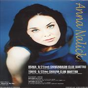 Click here for more info about 'Anna Nalick - Wreck Of The Day'