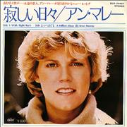 Click here for more info about 'Anne Murray - Walk Right Back'