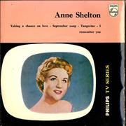 Click here for more info about 'Anne Shelton - Anne Shelton EP'