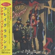 Click here for more info about 'Another Bad Creation - Coolin' At The Playground...Ya' Know'