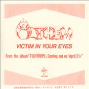 Click here for more info about 'Anthem - Victim In Your Eyes - Flexi'