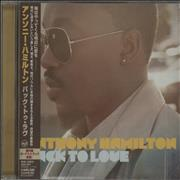 Click here for more info about 'Anthony Hamilton - Back To Love + Obi'