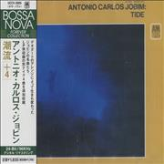 Click here for more info about 'Antonio Carlos Jobim - Tide'