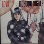 Click here for more info about 'Anya - Moscow Nights'