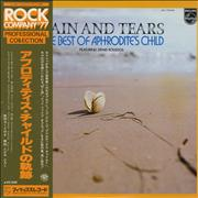 Click here for more info about 'Aphrodite's Child - Rain And Tears'