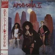 Click here for more info about 'Apollonia - Apollonia 6'