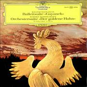 Click here for more info about 'Aram Khachaturian - Gayaneh'