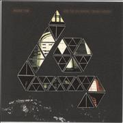 Click here for more info about 'Arcade Fire - Keep The Car Running'