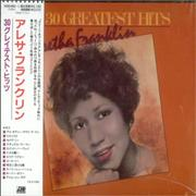 Click here for more info about 'Aretha Franklin - 30 Greatest Hits'