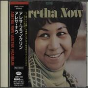 Click here for more info about 'Aretha Franklin - Aretha Now'