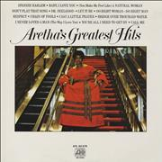 Aretha Franklin Aretha's Greatest Hits Germany vinyl LP