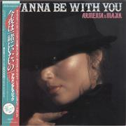 Click here for more info about 'Armenta - I Wanna Be With You + Obi'