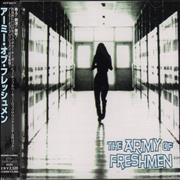 Click here for more info about 'Army Of Freshmen - The Army Of Freshmen'