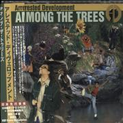 Click here for more info about 'Arrested Development - Among The Trees'