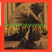 Click here for more info about 'Easy My Mind'
