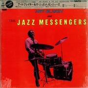 Click here for more info about 'Art Blakey & The Jazz Messengers - The Jazz Messengers'