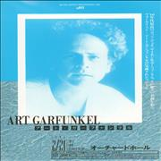 Click here for more info about 'Art Garfunkel - Japan Concert 1993 - Pair Of Handbills'