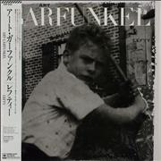 Click here for more info about 'Art Garfunkel - Lefty - Opened shrink'
