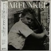 Click here for more info about 'Art Garfunkel - Lefty'