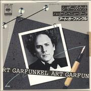 Click here for more info about 'Art Garfunkel - Scissors Cut'