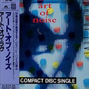 Click here for more info about 'Art Of Noise - Art Of Love'