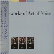 Click here for more info about 'Art Of Noise - Re-Works Of Art Of Noise'