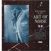 Art Of Noise Who's Afraid Of The Art Of Noise UK vinyl LP