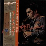 Click here for more info about 'Art Pepper - Live At The Village Vanguard'