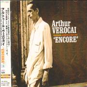 Click here for more info about 'Arthur Verocai - Encore'