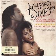 Click here for more info about 'Ashford & Simpson - Count Your Blessing - White label + Insert'