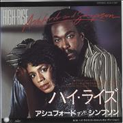 Click here for more info about 'Ashford & Simpson - High Rise - White label + Insert'