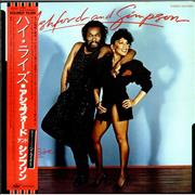 Click here for more info about 'Ashford & Simpson - High-Rise'
