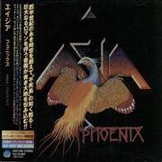 Click here for more info about 'Asia - Phoenix'