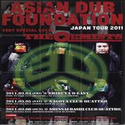 Click here for more info about 'Asian Dub Foundation - Japan Tour 2011'