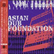Click here for more info about 'Asian Dub Foundation - Real Great Britain'