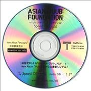 Click here for more info about 'Asian Dub Foundation - Speed Of Light'