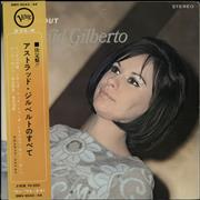 Click here for more info about 'Astrud Gilberto - All About Astrud Gilberto'
