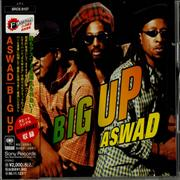 Click here for more info about 'Aswad - Big Up'