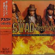 Click here for more info about 'Aswad - Firesticks'