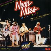 Click here for more info about 'Atlanta Rhythm Section - Neon Nites'